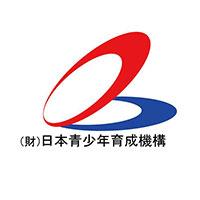 (財)日本青少年育成機構